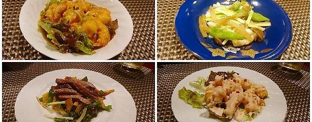 Chinese Dining Hu-Long チャイニーズダイニング フーロン