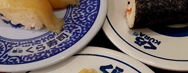 無添くら寿司 水戸酒門店