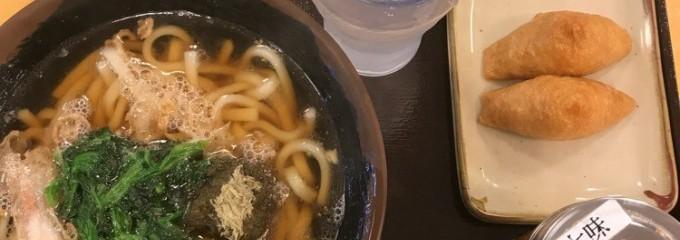 KASUYA 蓮田店 加寿屋