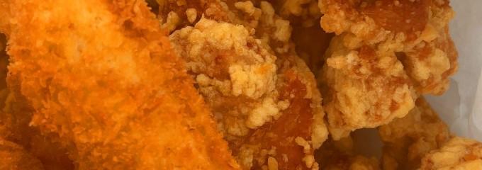 深谷鶏肉店
