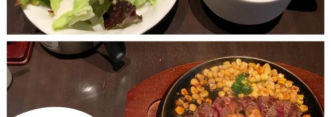 炭焼きステーキ くに 赤坂店