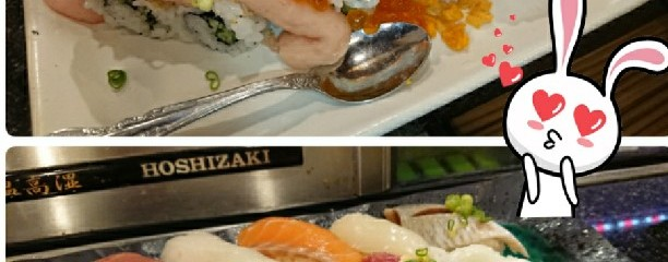 立喰寿司 まんぼう