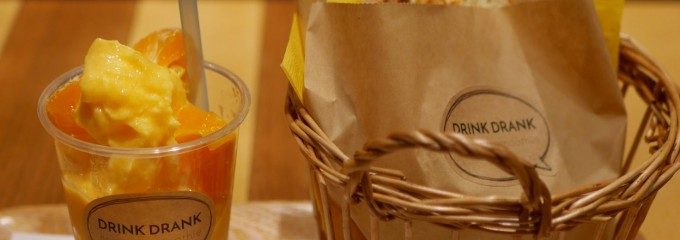 cafe DRINK DRANK