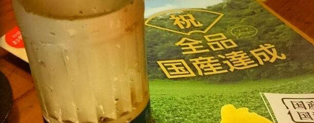 鳥貴族 三国ヶ丘店