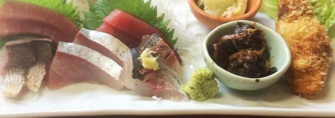 三崎鮪と旬の魚 わたつみ 地魚 日本酒