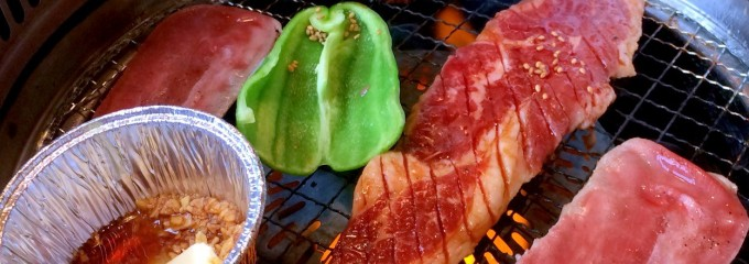 焼肉キング 米沢店