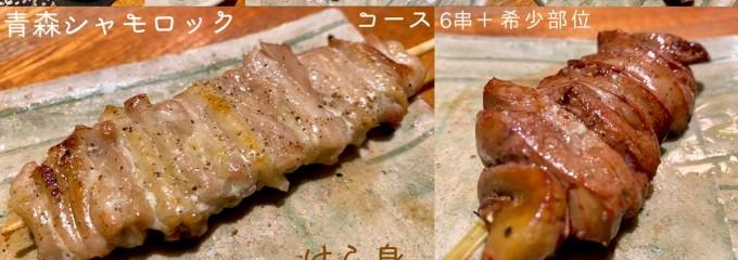 炭焼き よし鳥 -YOSHICHOU-