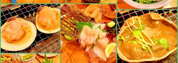 横浜魚萬 JR三島南口店