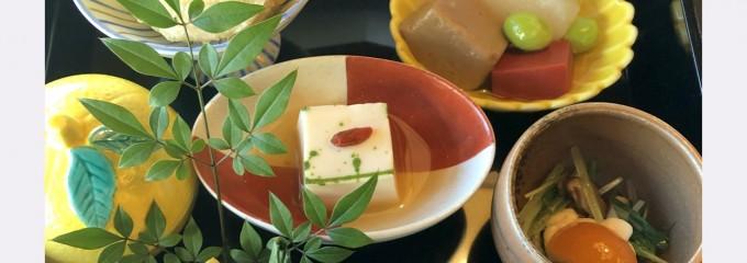 日本料理「山茶花」