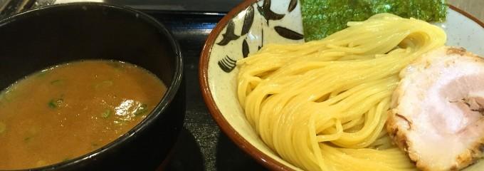 つけ麺中華そば 渕