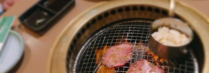 焼肉ハウス マンボウ