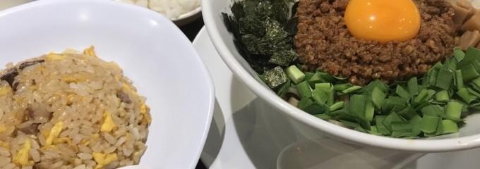 麺や マルショウ