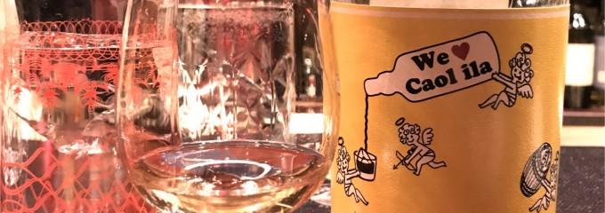 Bar CAOLILA SHIBUYA