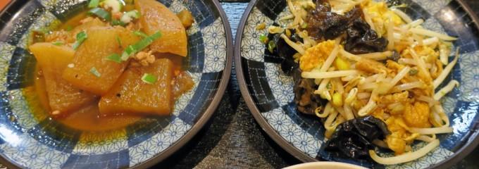 中国家郷料理 莫家菜 市川店