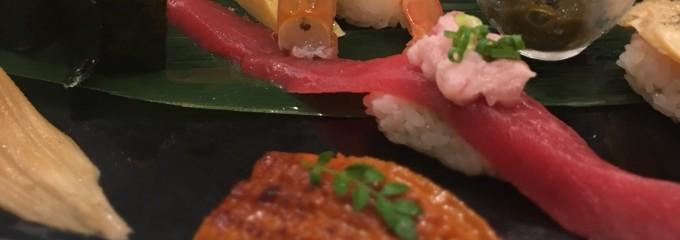 寿司の美登利 渋谷店
