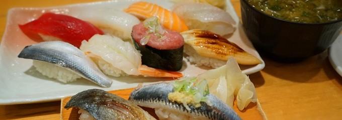 寿司やまと 海浜幕張店