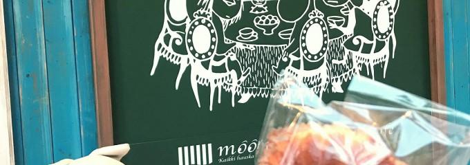 ムーミン ベーカリー&カフェ 東京ドームシティ・ラクーア店