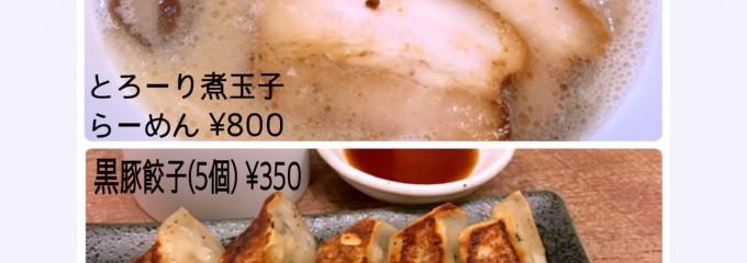 麺也オールウェイズ ココウォーク店
