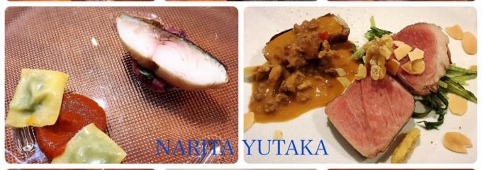 cuisine Francaise NARITA YUTAKA