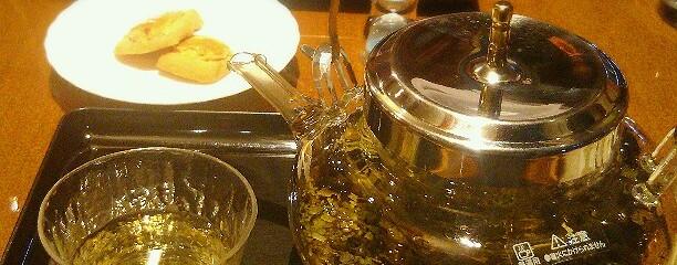 珈琲茶館 集
