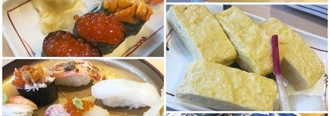 江戸前 びっくり寿司 永福町店