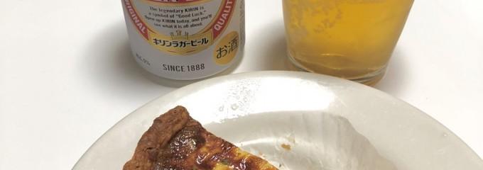 オンサヤ 鹿田キャンパス店