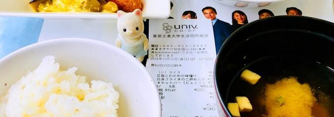東京工業大学 すずかけ台キャンパス