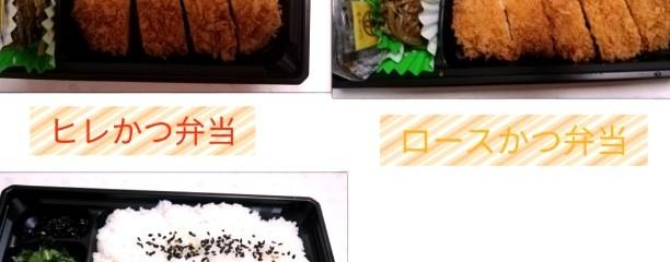 小田急百貨店町田店 地下1階食料品売場
