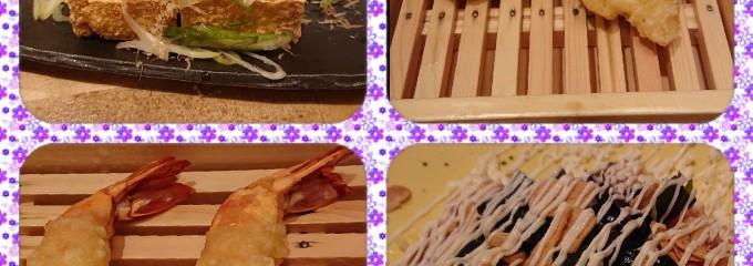 天ぷら酒場 KITSUNE 刈谷店