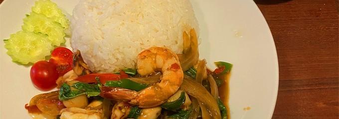 Casual Thai Food Restaurant D-jai(ディージャイ)