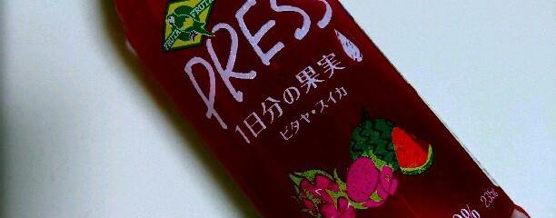 成城石井 海老名SA上り店