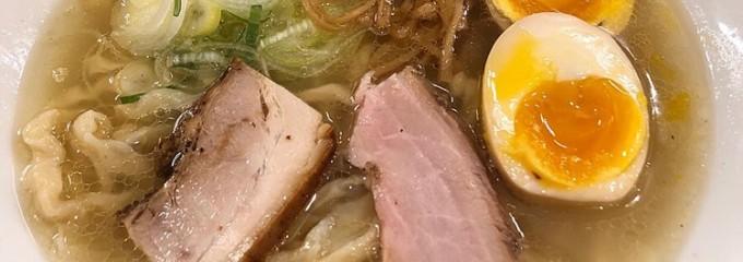 麺や 七彩 八丁堀店