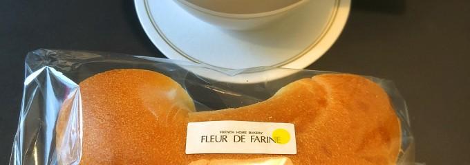 FLEUR DE FARINE
