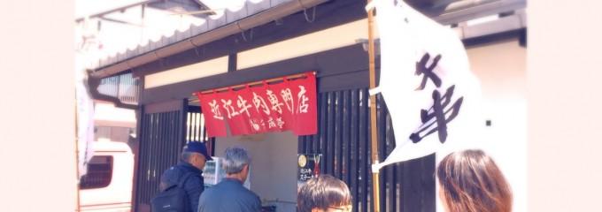 千成亭 夢京橋店