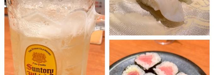 健康寿司 海鮮家 CoCoLo東店