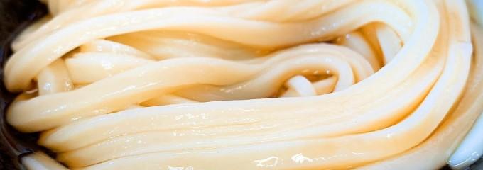 麺や 坂出川津店