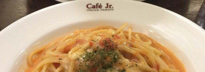 ITALIAN TOMATO Cafe Jr. 王寺駅店