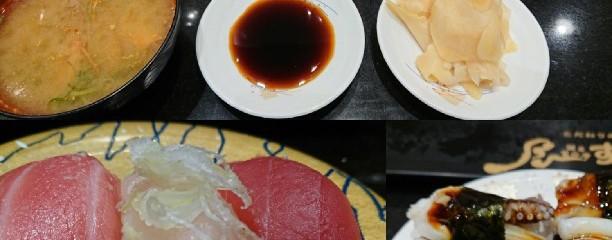 すし玉 富山駅店