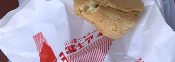 富士アイス 朝日店