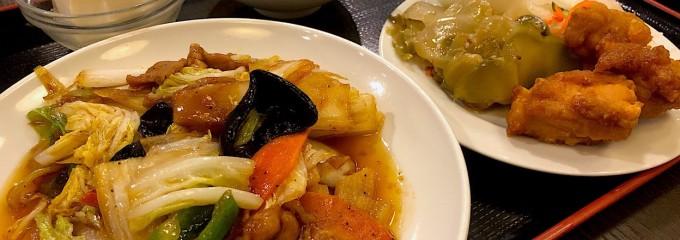 中華料理 多謝 海浜幕張店