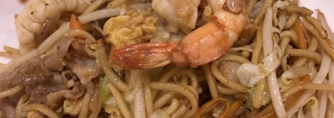 中華料理 一楽