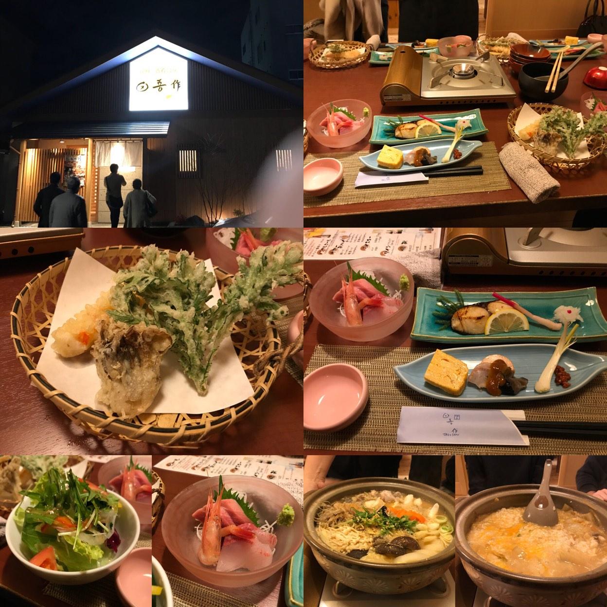 田吾作 月 (水戸駅/居酒屋)