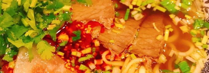 中国蘭州牛肉ラーメン 国壱麺 関内店
