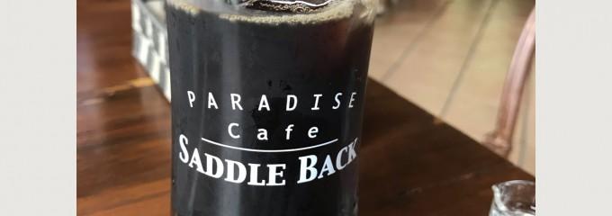パラダイス・カフェ サドルバック