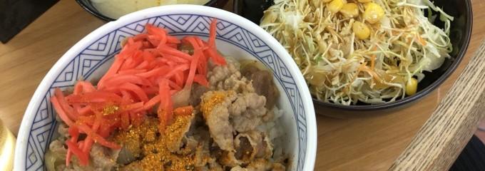 牛丼太郎 茗荷谷店