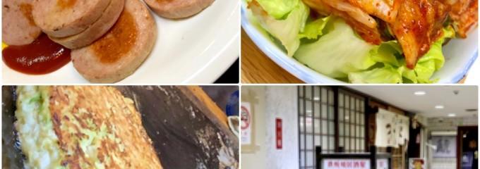 名古屋市中区のお好み焼き・鉄板焼きは「つくば」