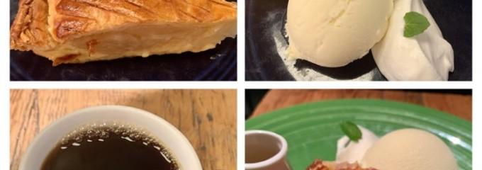 グラニースミス アップルパイ アンド コーヒー 銀座店