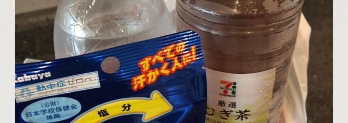 セブン-イレブンららぽーと新三郷店