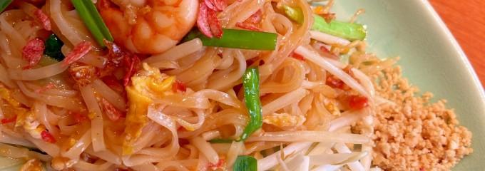 タイの食卓 オールドタイランド
