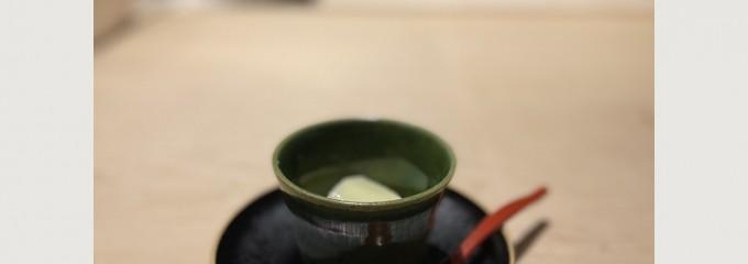 銀座うち山